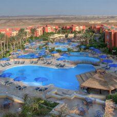 afbeelding Aurora Bay Resort